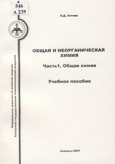 Учебники Экономика Химических Производств